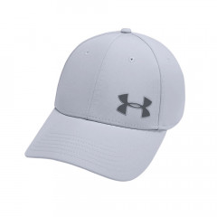 UNDER ARMOUR - CASQUETTE STORM HEADLINE 3.0 GRIS